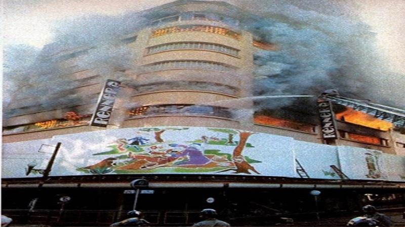 Foto de Renner, 100 andares de fumaça
